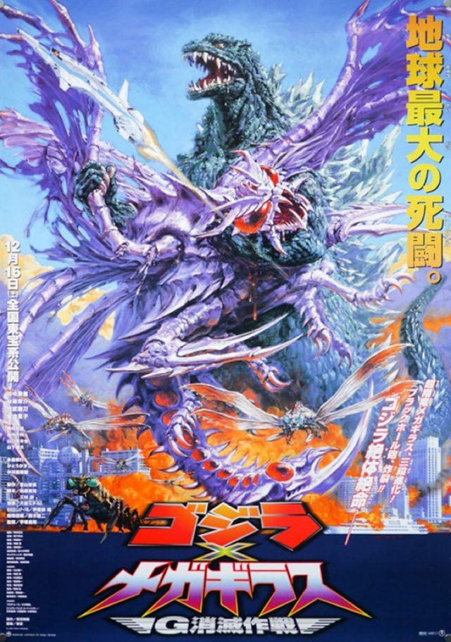 画像1: http://kotaku.com/today-we-lost-a-great-japanese-illustrator-1738903632