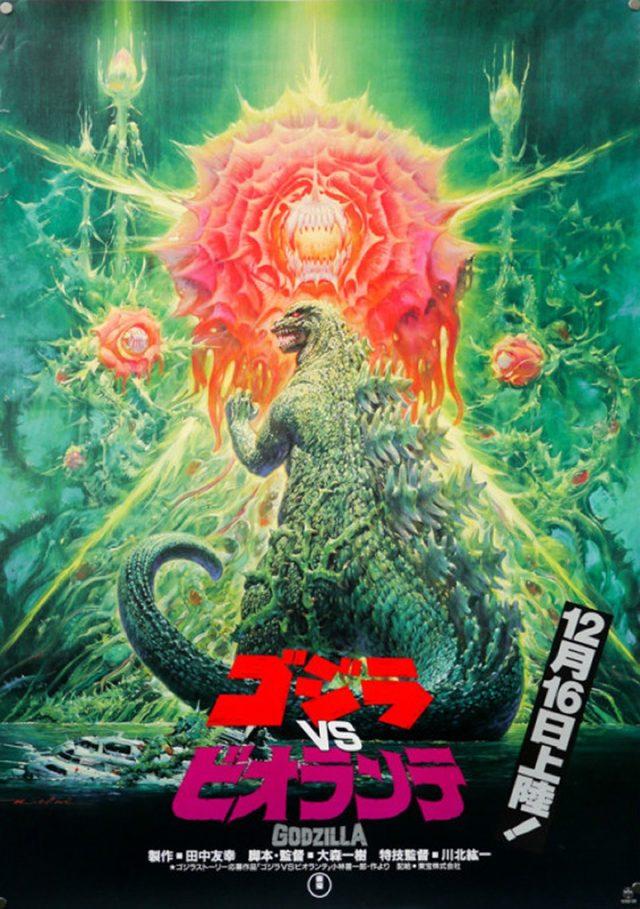 画像2: http://kotaku.com/today-we-lost-a-great-japanese-illustrator-1738903632