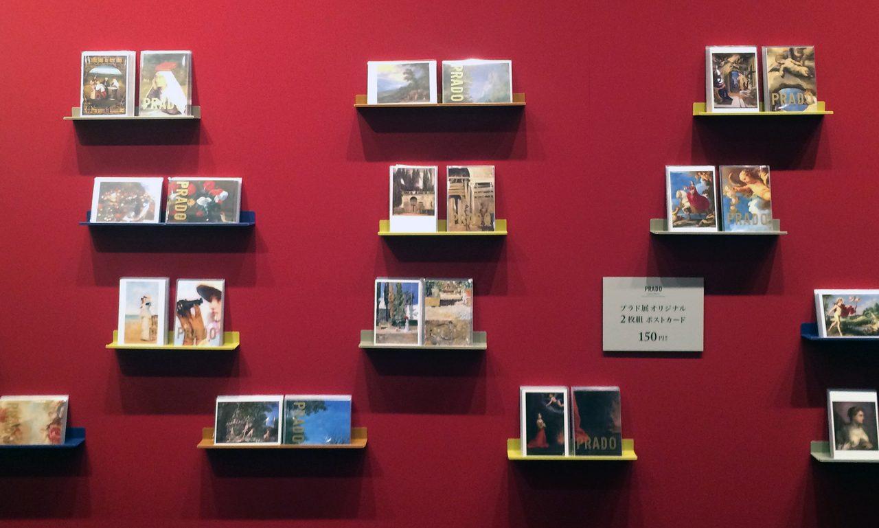 画像: ショップに飾られたポストカード。photo©cinefil