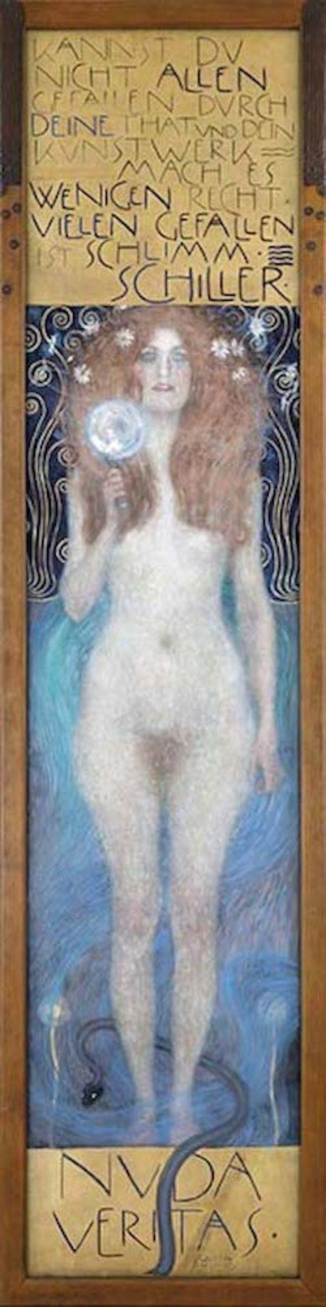 画像: グスタフ・クリムト 《ヌーダ・ヴェリタス》 1899年 オーストリア演劇博物館 Theatermuseum, Vienna