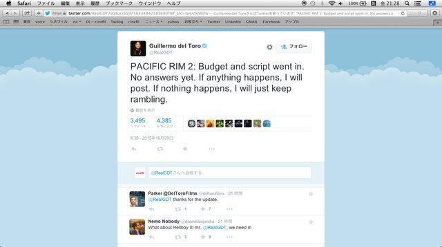 画像: デル・トロ監督ツイッターで脚本はできたと報告!あとは、結果待ち---。