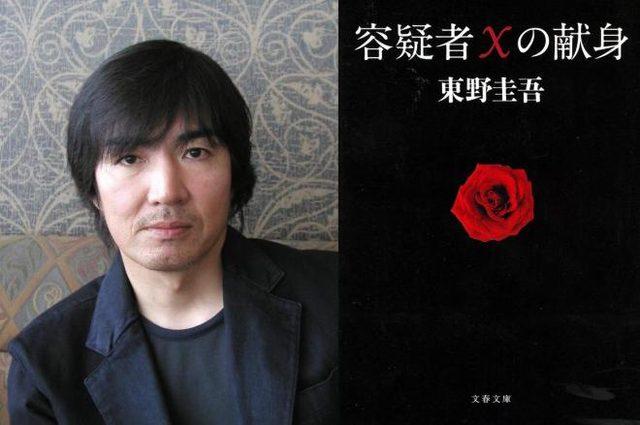 画像: 東野圭吾、中国で人気 「ナミヤ雑貨店の奇蹟」に感動、その理由とは - withnews(ウィズニュース)