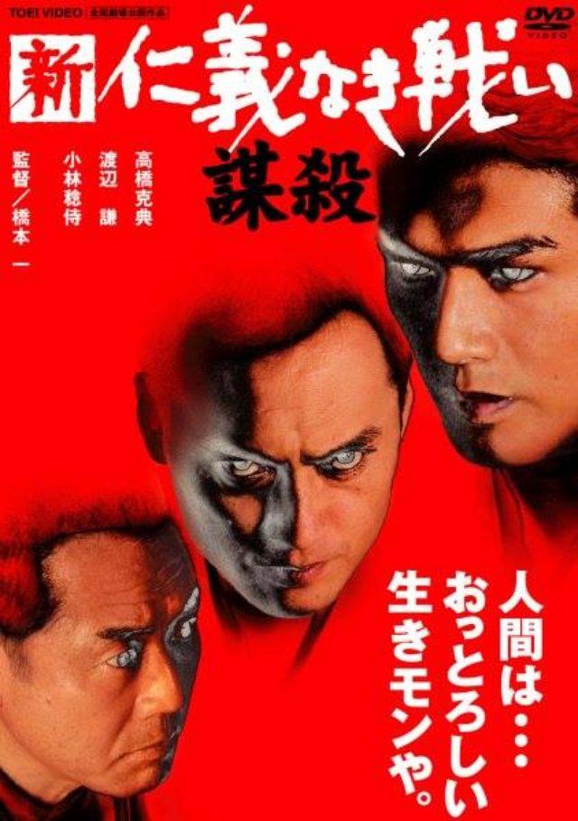 画像: シネフィル新連載「映画にまつわる○○」#03 映画におけるプレイスメントを考える 谷健二