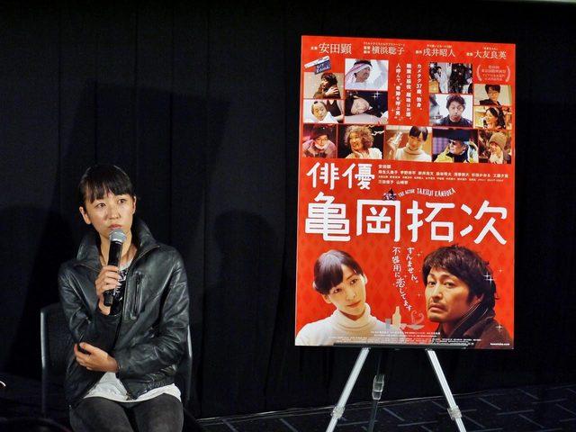 画像2: 横浜聡子監督