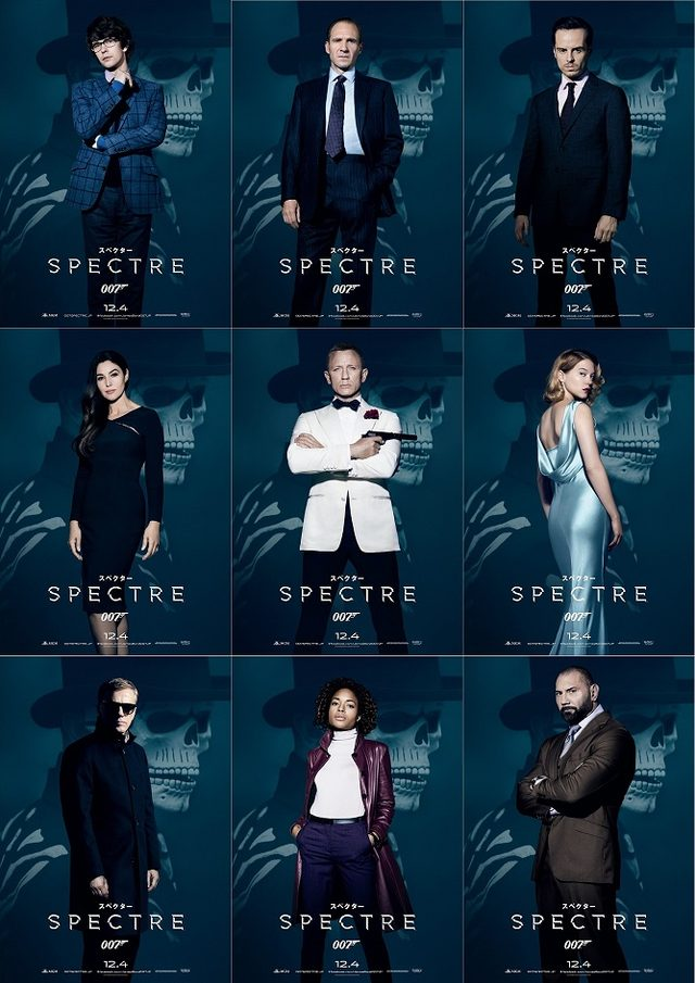 画像: 『007 スペクター』キャラクタ―ビジュアル一挙解禁! | シネマズ by 松竹