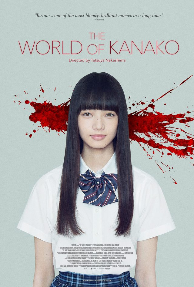 画像: http://www.indiewire.com/article/watch-nsfw-world-of-kanako-trailer-takes-you-inside-a-bloody-revenge-tale-20151028