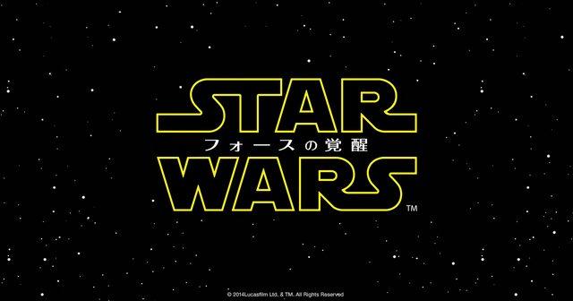 画像: スター・ウォーズ/フォースの覚醒|映画|スター・ウォーズ|STAR WARS|
