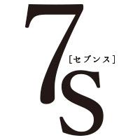 画像: 映画「7s セブンス」オフィシャルサイト