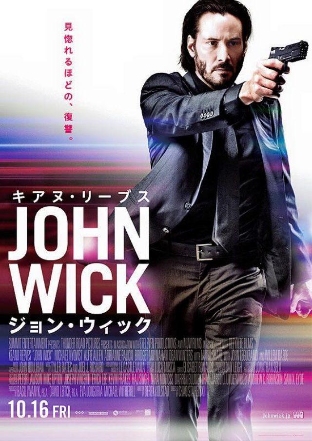 画像: 映画『ジョン・ウィック(原題: John Wick)』