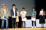 画像: 最高賞に「モラトリアム―」 田辺・弁慶映画祭コンペ部門