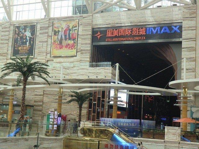 画像: 中国の映画市場、2017年にはアメリカ抜き世界第1位に : 映画ニュース - 映画.com