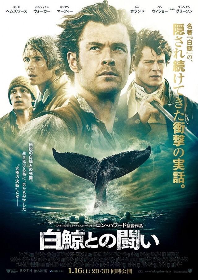 画像: http://m.cinematoday.jp/page/N0077993?__ct_ref=http%3A%2F%2Fwww.cinematoday.jp%2Fnews%2Fdate%2F20151112
