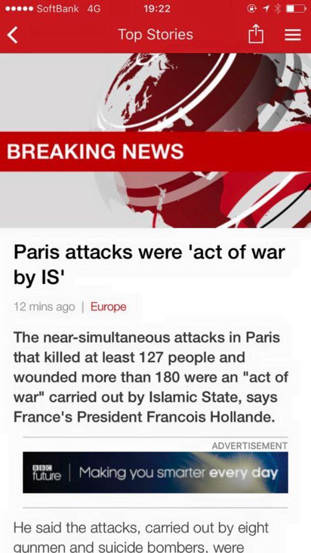 画像2: エッフェル塔も追悼で光り消す---9.11以来の世界的な大惨事、パリを直撃!多くの興業も中止、相次ぐ--。
