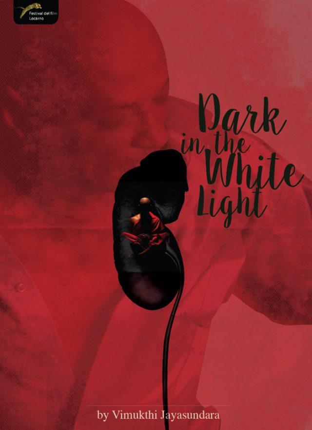 画像: 『白い光の闇』 DARK IN THE WHITE LIGHT 27日(金)    21:15 『白い光の闇』   5組10名様