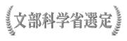 画像: 劇場映画 「X年後」2 公式サイト