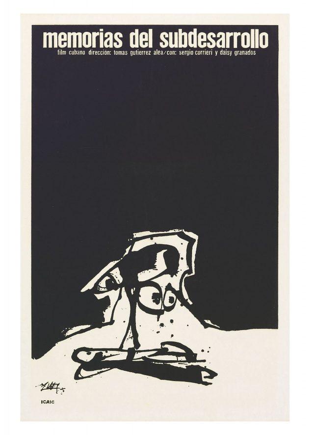 画像: 『低開発の記憶』(1968年/キューバ/トマス・グティエレス・アレア監督) ポスター:アントニオ・サウラ(1968年)