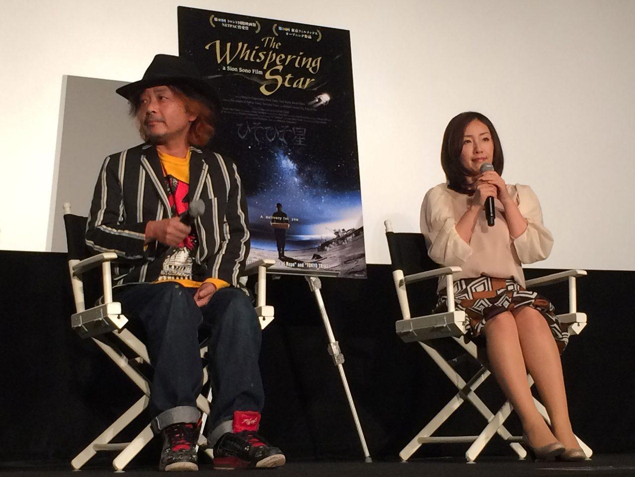 画像: Q&Aのシーン。左から園子温監督、神楽坂恵。