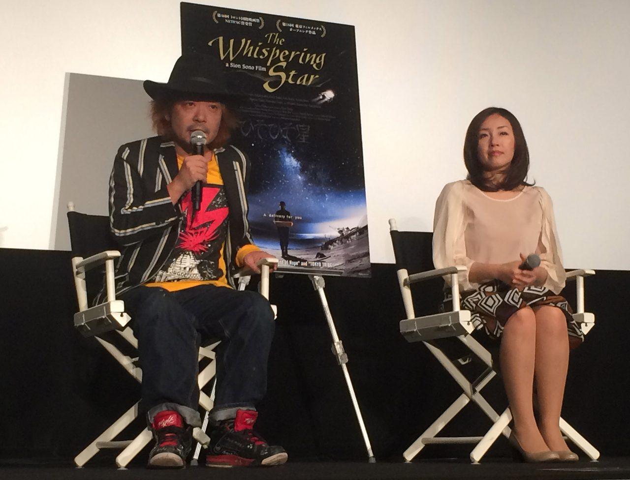 画像: 園子温監督と主演の神楽坂恵が語る…『ひそひそ星』。第16回東京フィルメックス・オープニング作品。公開決定も発表!