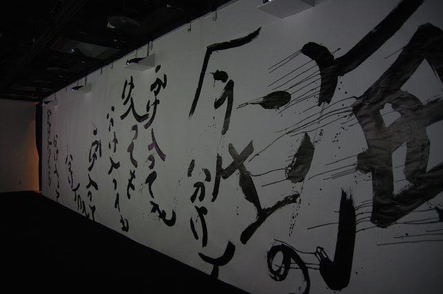 画像2: 「Human Seascape」山内光枝 2015年 - photo(C)mori hidenobu -cinefil art review