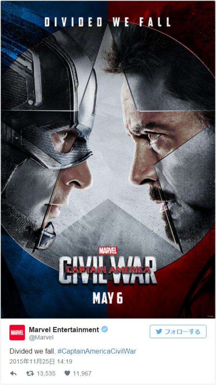 画像: キャプテン・アメリカVSアイアンマンの激突映像が公開!『シビル・ウォー』予告編!