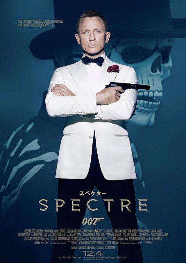 画像: 映画『007 スペクター(原題: Spectre)』