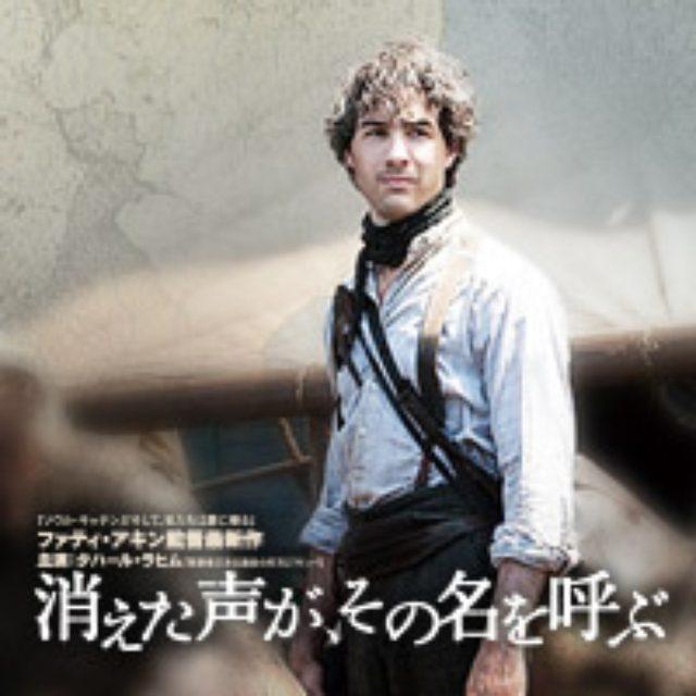 画像: 映画『消えた声が、その名を呼ぶ』公式サイト