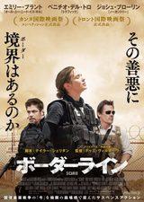 画像: http://m.cinematoday.jp/page/N0078626?p=1