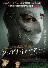 画像: (C)WIEN 2014 ULRICH SEIDL FILM PRODUKTION