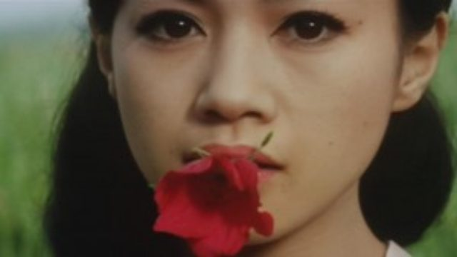 画像: 30 Great Japanese Pink Films You Shouldn't Miss