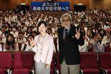 画像: 山田洋次監督、吉永小百合、二宮和也。 映画『母と暮せば』平和を考えるイベント長崎で開催!