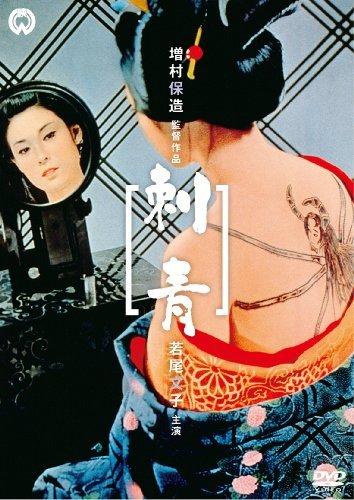 画像: http://blogs.yahoo.co.jp/mhkamenao1959/11389107.html