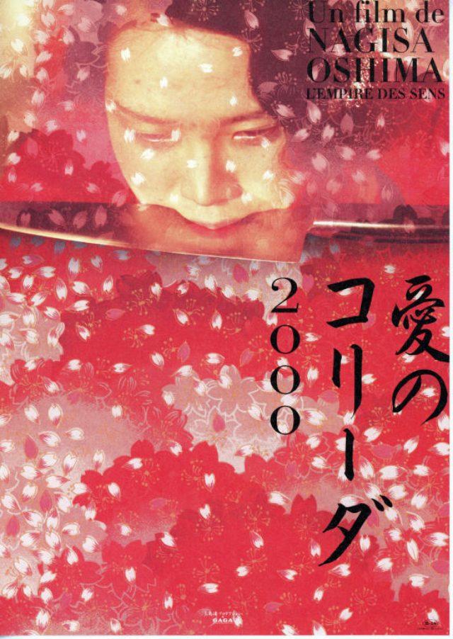 画像: http://ameblo.jp/gukolin/archive-201304.html