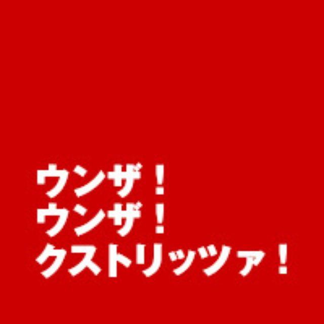 画像: エミール・クストリッツァ監督作品・特集上映『ウンザ!ウンザ!クストリッツァ!』オフィシャルサイト