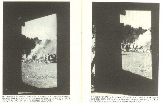 画像: シネマトゥデイ - ナチス収容所の死体処理部隊が撮影した70年前の写真公開 GG賞ノミネートの衝撃作
