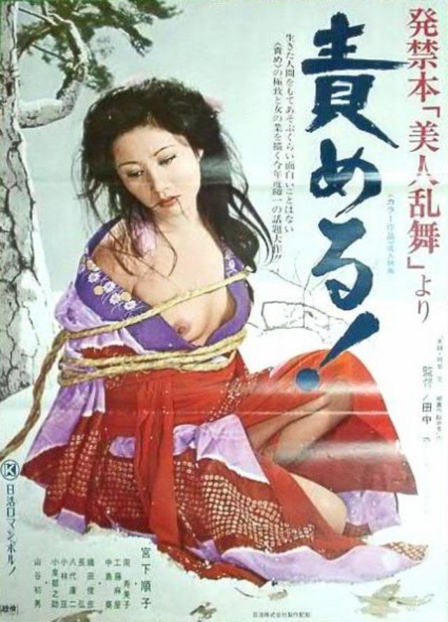 画像: http://tapes201.jugem.jp/?eid=92