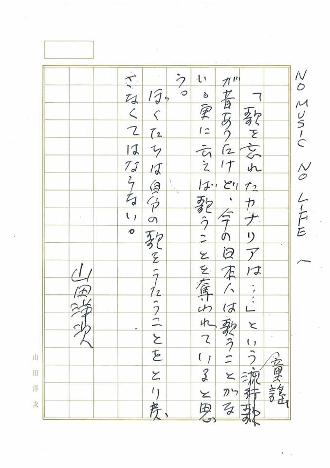 画像: 山田洋次監督のメッセージがSNSで評判に--『母と暮せば』35mm上映&坂本龍一のサウンドトラック発売&音楽にのせた森本千絵の動画ファンタジー---