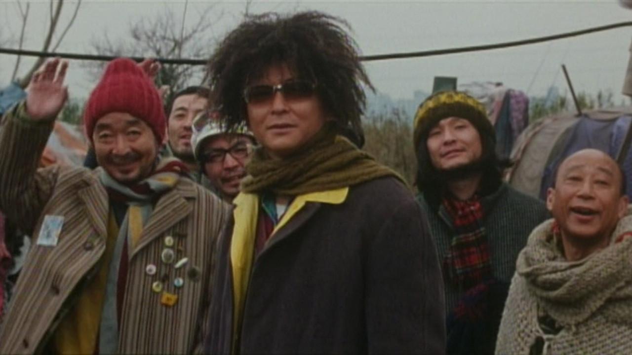 画像: 11. 『金融破滅ニッポン 桃源郷の人々』三池崇史 監督 Shangri-La (Takashi Miike, 2002)