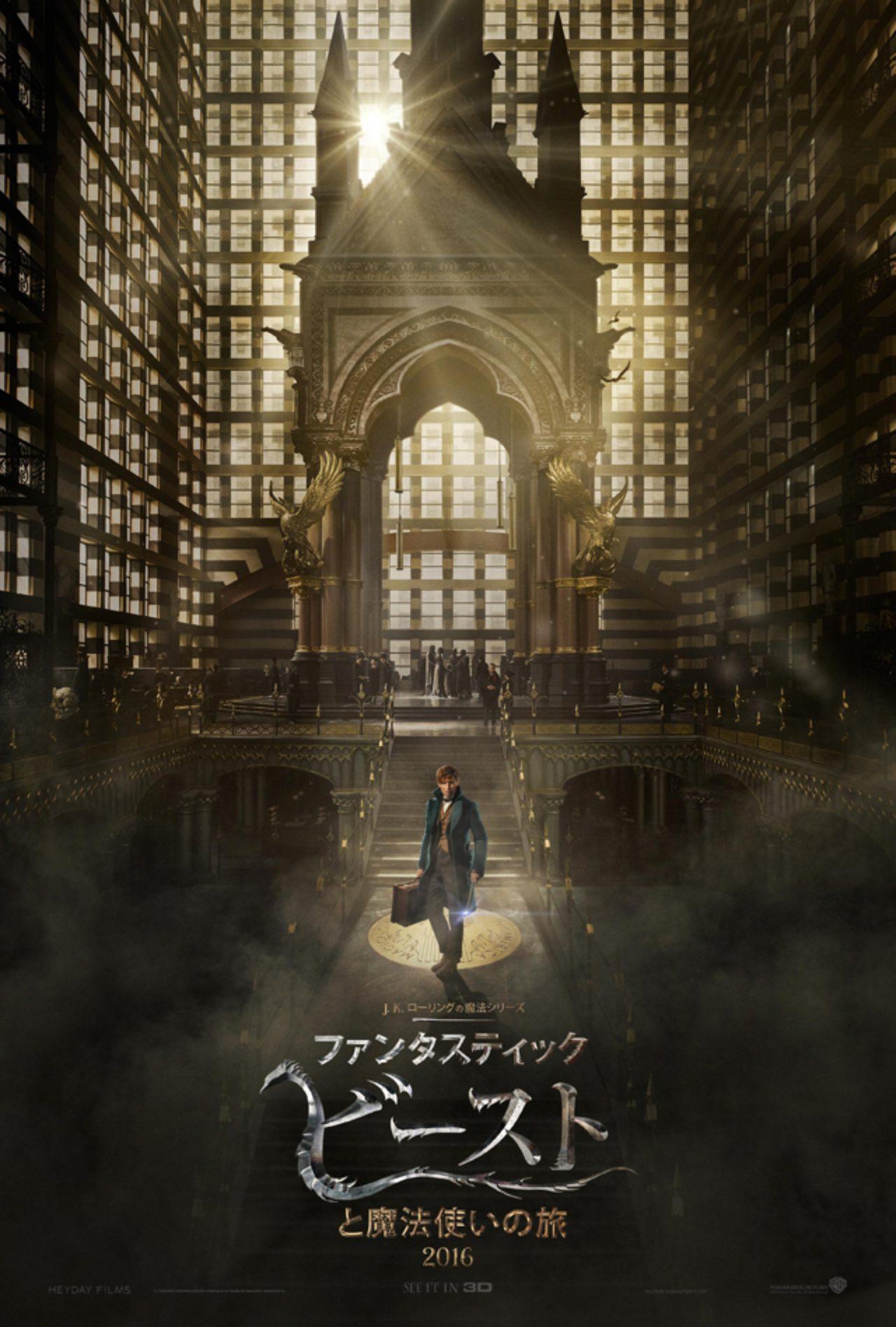 画像: m.cinematoday.jp