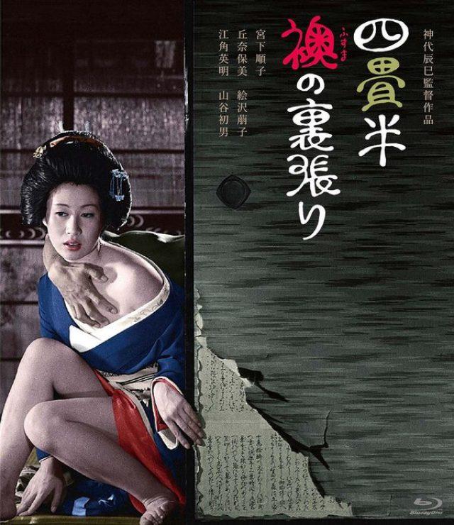画像: 日活ロマンポルノの映画80本が2016年一挙リリース!神代辰巳、藤田敏八、田中登、山本晋也など著名監督作品勢揃い。