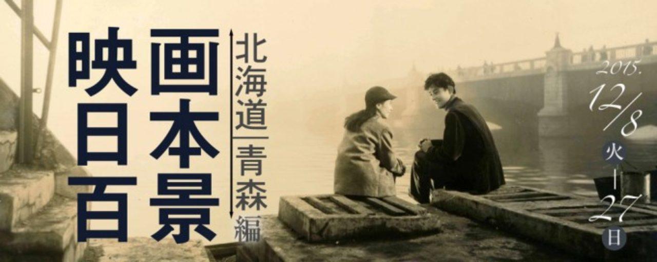 女ひとり大地を行く』(1953)12...