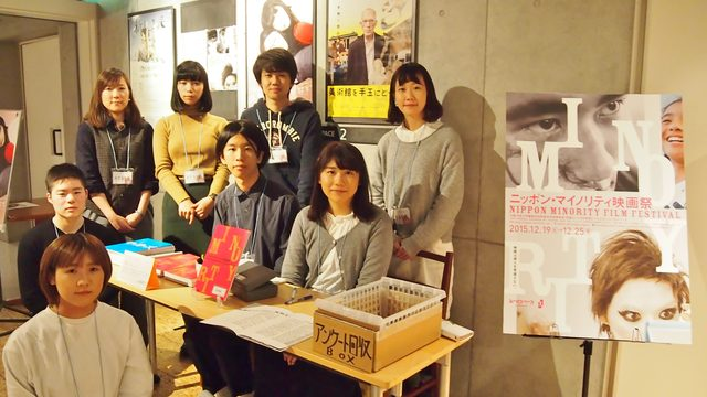 画像: 主催されている日本大学藝術学部生チームの皆さん