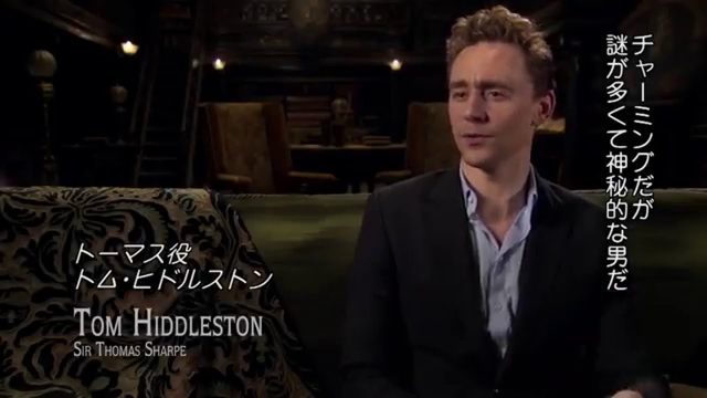 画像: 『クリムゾン・ピーク』MenOfCrimsonPeak www.youtube.com