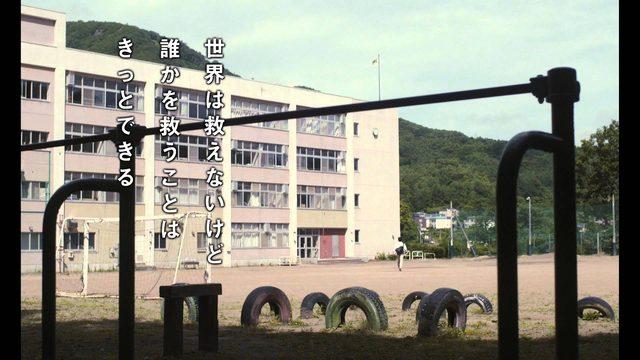 画像: 映画『きみはいい子』予告編 youtu.be