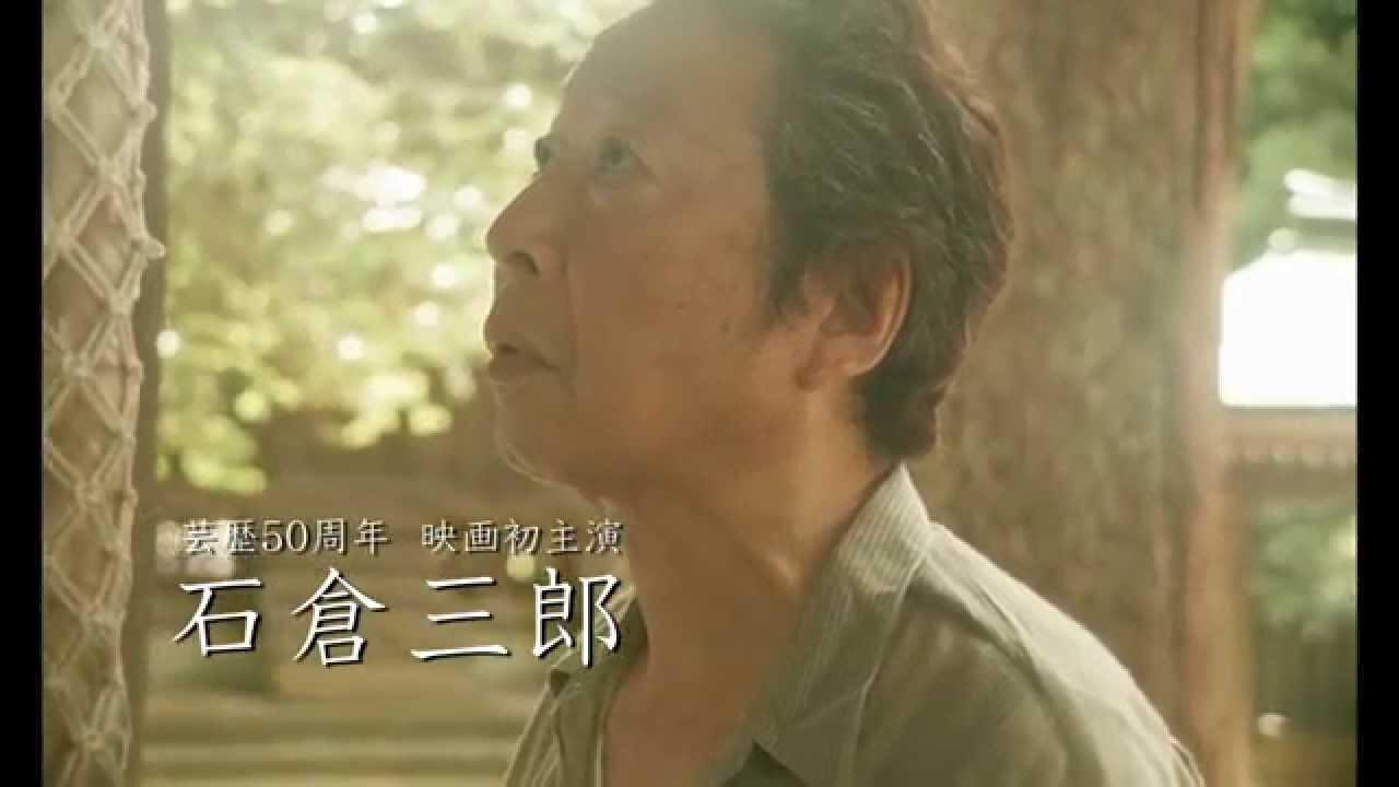 画像: 映画『つむぐもの』特報 youtu.be