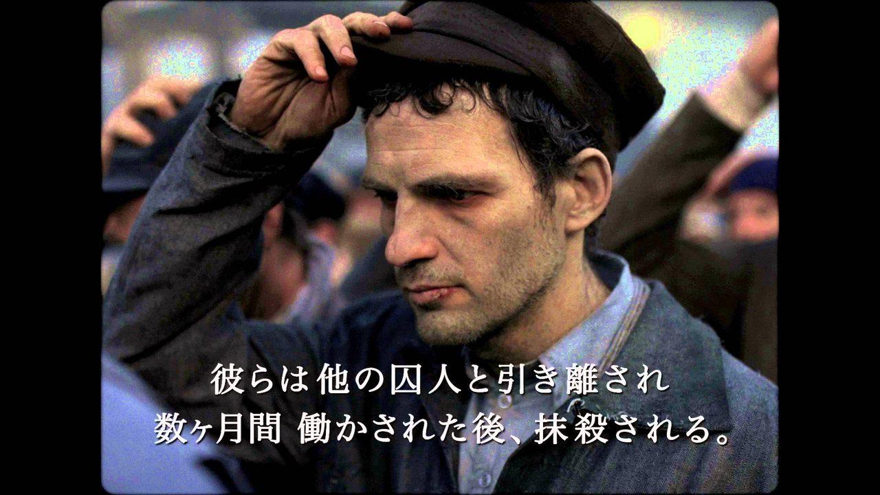 画像: 映画『サウルの息子』予告編 www.youtube.com