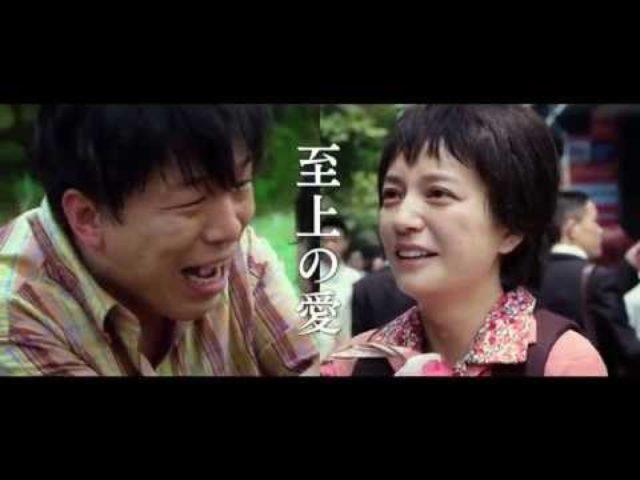 画像: 映画『最愛の子』予告編 youtu.be