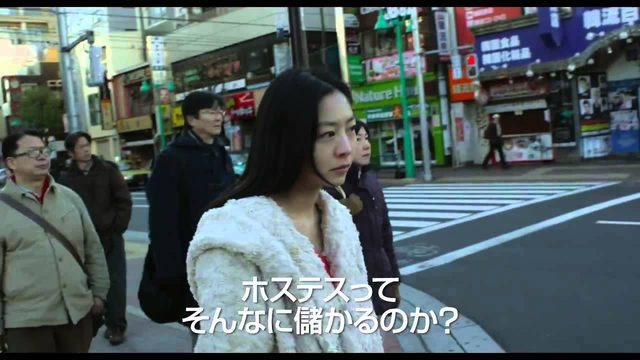 画像: 『さよなら歌舞伎町』予告 youtu.be