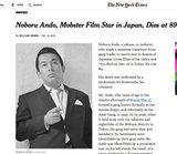 画像: 安藤昇の死を大きく取り上げたニューヨークタイムズのWEB版