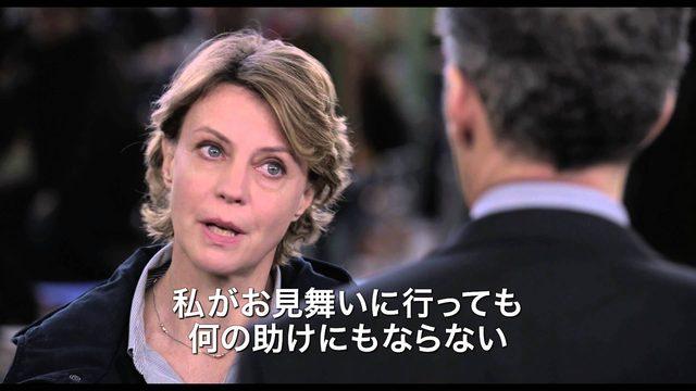 画像: 映画『母よ、』予告編 youtu.be