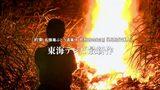 画像: 『ふたりの死刑囚』劇場予告編 youtu.be